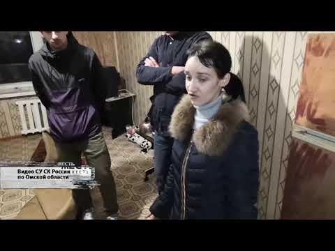 ЖЕСТЬ от 15 01 20_Антенна 7_Омск