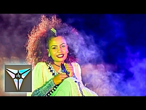 Danait Yohannes - Habeni Fiqri - (Official Video) | New Eritrean Music 2017