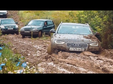 FIRST LOSSES. AUDI ALLROAD off-road against SUVs.