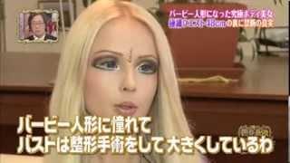 Amatue 21 Valeria Lukyanova   2 часть японской программы