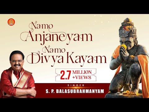 Namo Anjaneyam Namo Divya Kayam By SP Balasubramaniam | Hanuman Songs Sanskrit
