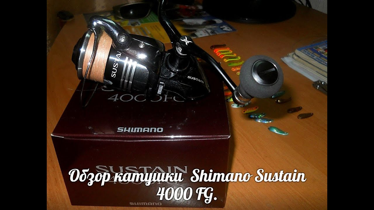 Shimano sustain схема