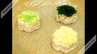 Салат с  тунцом  Три варианта   Рецепт