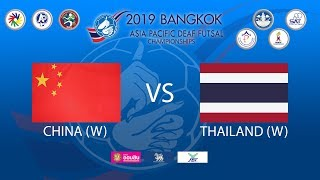 CHINA{W} VS THAILAND {W} 2019 Asia Pacific Deaf Futsal Championships