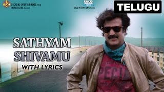 sathyam-shivamu-full-song-with-lingaa-telugu