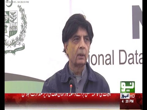 Nadra is faced with issues, Ch Nisar Press Conference
