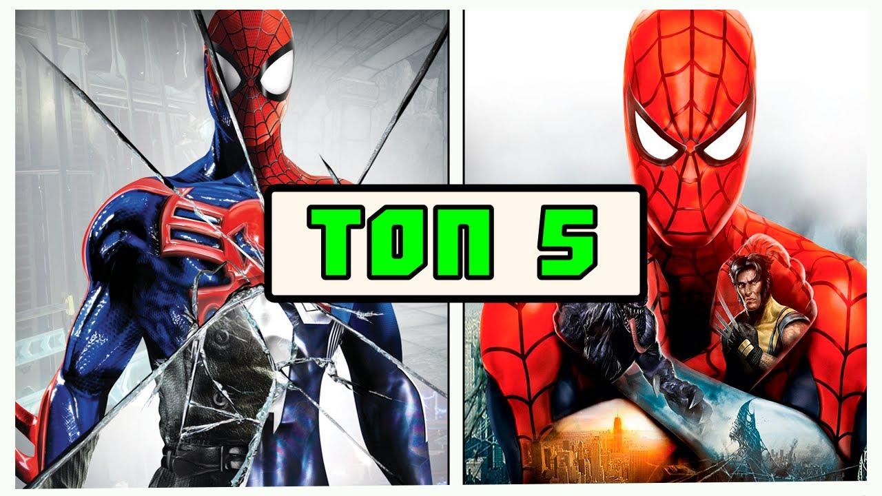 Топ 5 лучших игр о человеке пауке елена корикова личная жизнь 2016 последние новости