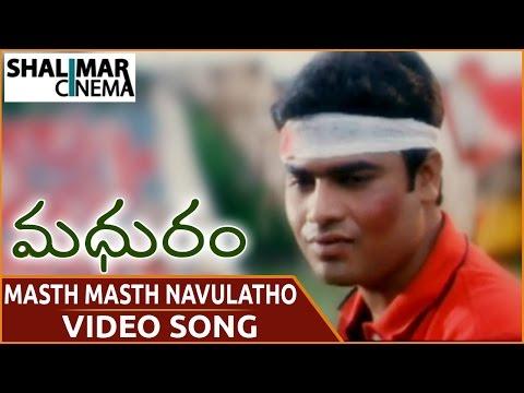 Madhuram Movie    Masth Masth Navulatho Video Song    Rafi, Saroop, Anu Priya    Shalimarcinema