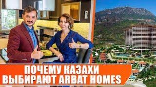 Недвижимость в Турции от застройщика: (КАЗАХСТАН)  Квартира в Алании с видом на море и на горы