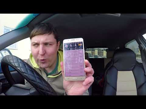 Сколько новичок может заработать в Яндекс.такси??? (Новосибирск)