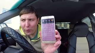 ТАКСИ БЛОГ #8 Яндекс такси - Алые Паруса 2017