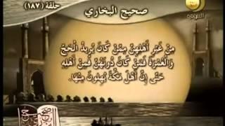 صحيح البخاري - باب مهل أهل مكة للحج و العمرة
