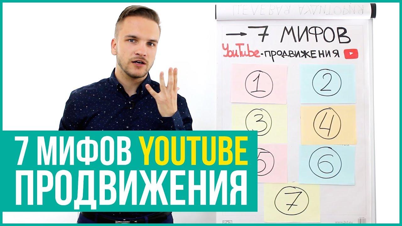 Ютуб видеохостинг 7 где можно купить хостинг под адалт
