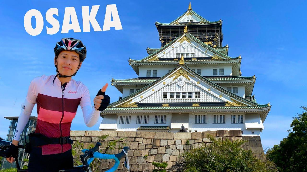 Japan Cycling Tour【4K】Osaka Castle Bike Ride - 大阪城 ロードバイク