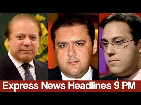 Express News Headlines and Bulletin - 09:00 PM - 20 April 2017 | Express News