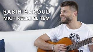 Rabih Baroud - Mich Kelmi Bl Tem Lyric Video   ربيع بارود - مش كلمة بالتم فيديو كلمات