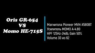 Oris GR 654 VS Momo HE 715S