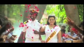 StarHub TV - Haridas (VOD)