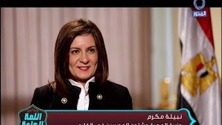 فيديو.. وزيرة الهجرة: «بلادي» استجابة لمطالب المصريين بالخارج ولها ميزة وطنية
