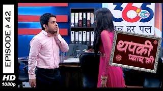 Thapki Pyar Ki - 11th July 2015 - थपकी प्यार की - Full Episode (HD)