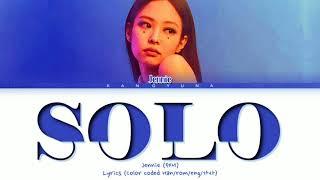 JENNIE SOLO (2021 Version) Lyrics (제니 SOLO (2021 Version) 가사) (Color coded lyrics)