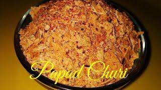 Papad Churi Recipe