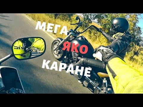 7 приятели с мотори по непознати пътища / CHT MotoVLOG