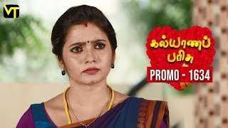 Kalyanaparisu Tamil Serial கல்யாணபரிசு | Episode 1634 Promo | 17 July 2019 | Sun TV Serials
