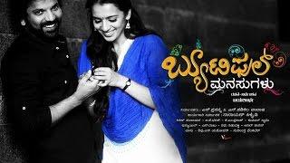 Download Hindi Video Songs - Beautiful Manasugalu - Beautiful Love - Sruthi Hariharan Part 4