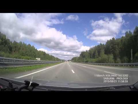 Prology iReg-7050 SHD GPS