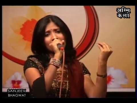 JA RE JA RE UD JA RE PANCHHI ~ SAMPADA in MADHURIMA by ASMI  KALAA and SANJEEV BHAGWAT