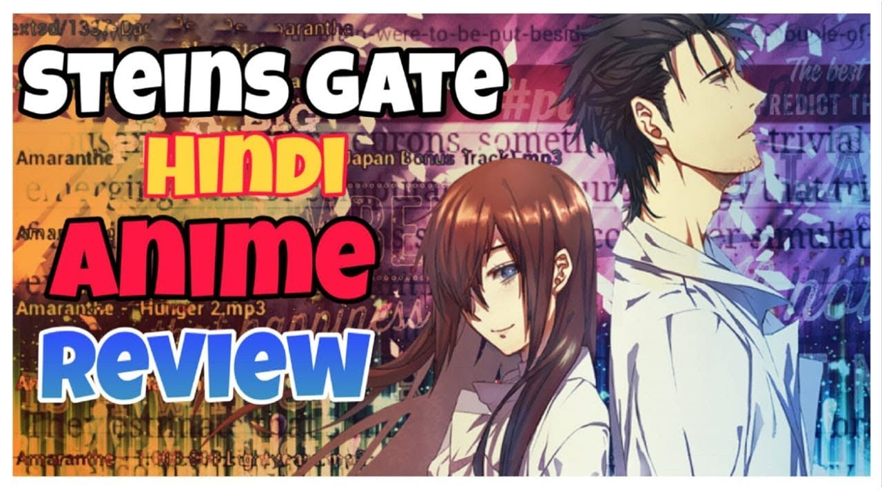 Steins; Gate - Review/Recommedation (Hindi) | Best Time Travel Anime?