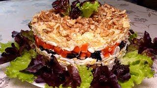 Новогоднее меню 2020 / Вкусный слоеный салат Увертюра