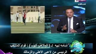 فيديو| المنتخب: «لا يزعجنا استبعاد رمضان صبحي من المشاركة مع ستوك سيتي»
