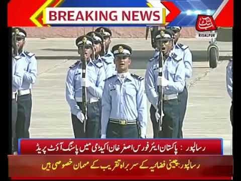 Risalpur: Passing Out Parade at PAF Academy Asghar Khan