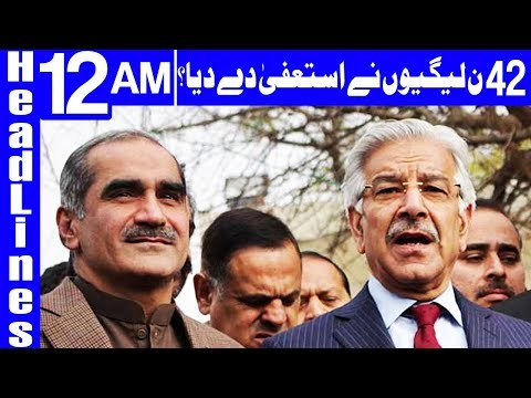 42 PML-N MNAs decide to resign from parliament - Sheikh Rashid - Headlines 12 AM - 10 December 2017