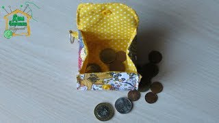 Кошелек для монет / Как сшить монетницу / подробный мастер класс от SvGasporovich