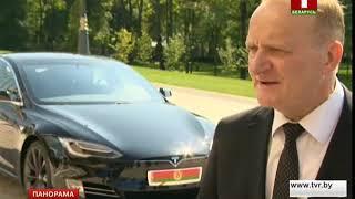 Президент Беларуси лично протестировал автомобиль Tesla и поделился впечатлениями. Панорама
