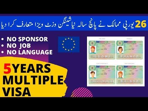 26 European Countries Introduce 5 Years Schengen Multiple Visit Visa | VISA GURU