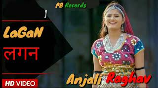 Lagan l लगन l Anjali Raghav l Amit Saini Rohtakiya l New Haryanvi Song 2018