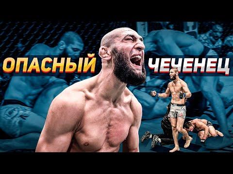 ЧЕЧЕНСКИЙ ФЕНОМЕН / Хамзат Чимаев - разбор ТЕХНИКИ / Самый ОПАСНЫЙ ЧЕЧЕНЕЦ в UFC
