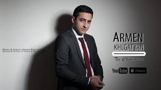 Armen Khlgatyan - Tes Chimanam || Տես չիմանամ (Premiere, 2017)