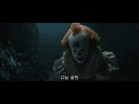 IT 2017 Bill Says Goodbye To Georgie And Losers Fight Pennywise Part 1 (HD)