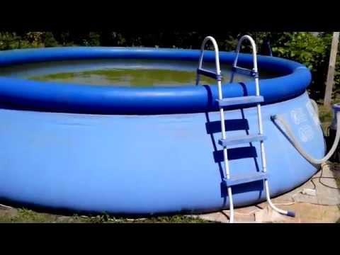 Надувной бассейн Intex Easy Set Pool (про воду) и (фильтр воды)