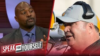 Marcellus Wiley: Midseason firing of McCarthy is 'blatant disrespect' | NFL | SPEAK FOR YOURSELF
