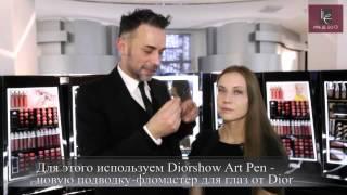 """Новый образ Dior Addict """"Наслаждение"""" Thumbnail"""