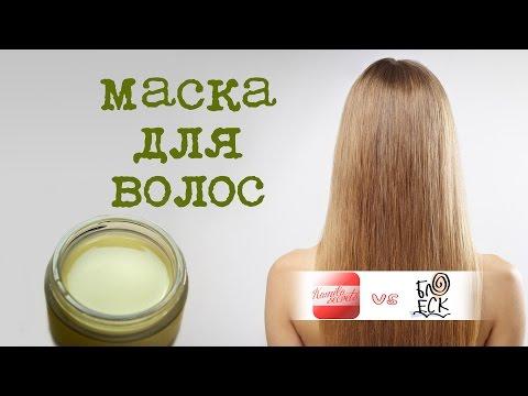 Маски для роста волос в - volos-