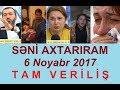 Seni axtariram 06.11.2017 Tam verilis / Seni axtariram 06 noyabr 2017