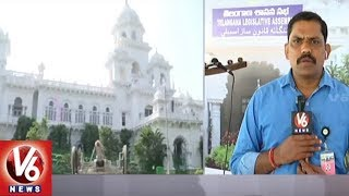 Telangana Assembly Sessions To Begin Today | Hyderabad | V6 News