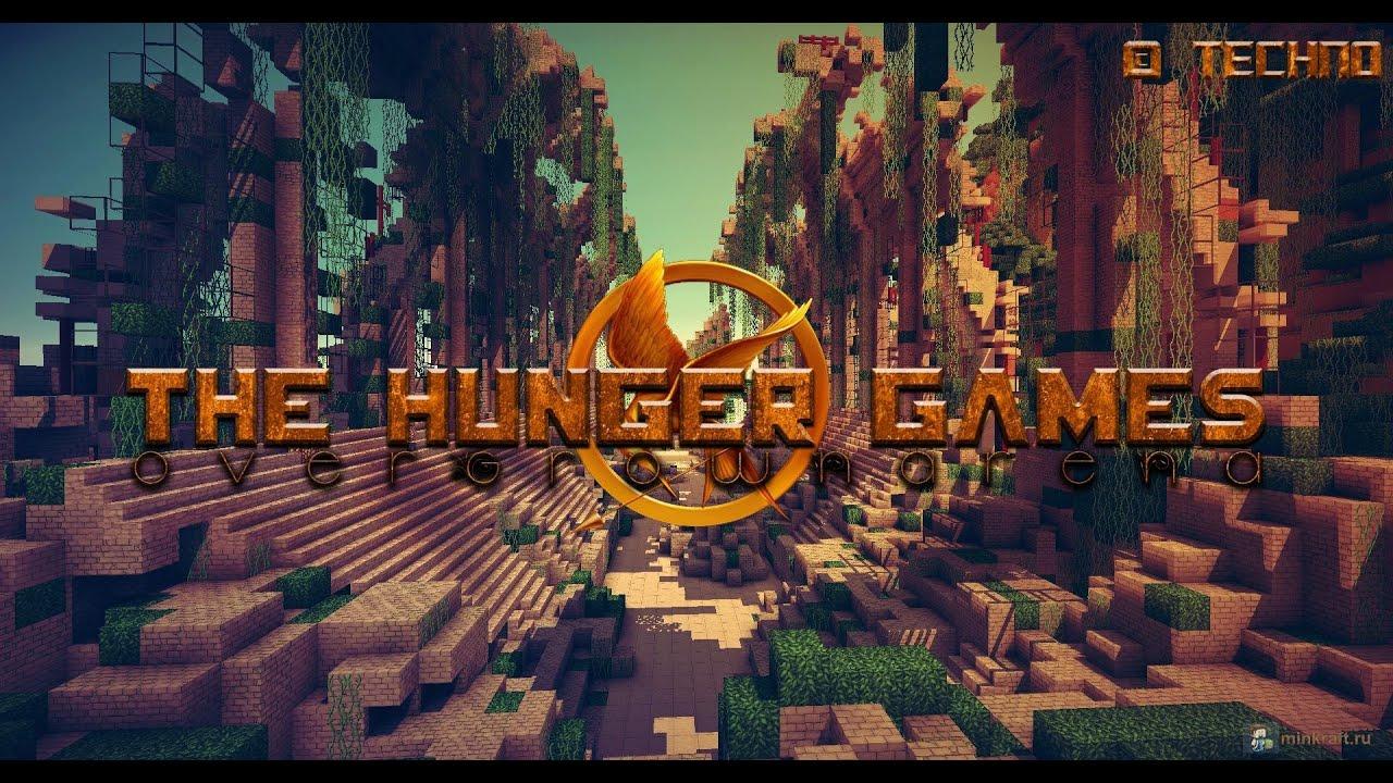голодные игры в майнкрафт 1 7 2 #10